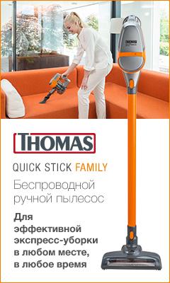 Мороженица Brand 3813 инструкция
