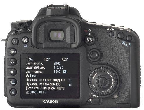 Canon Eos 7D Инструкция
