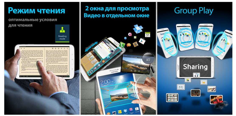 Sm T311 Samsung Инструкция