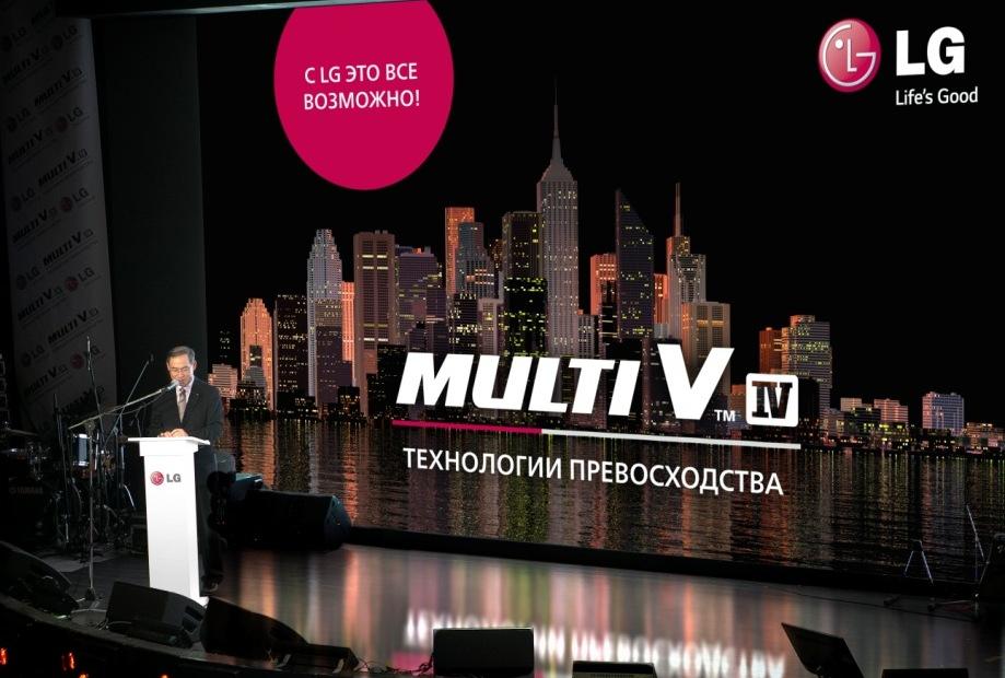 Выступление г-на Дахюна Сонга, президента LG Electronics в России