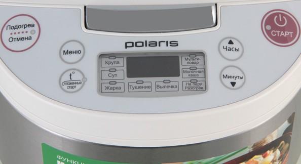 Инструкция по Монтажу Посудомоечной Машины Bosch