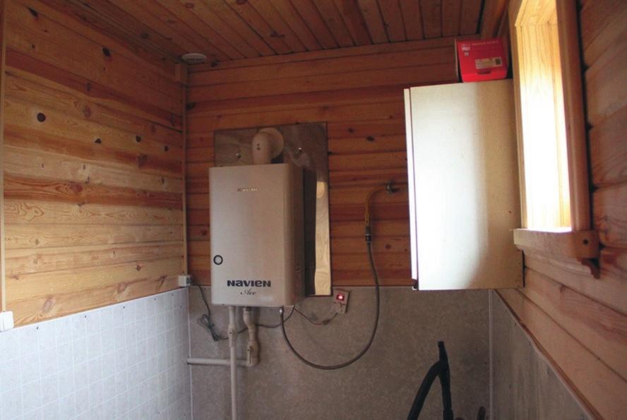 Prix chaudiere electrique pour plancher chauffant eau for Plancher chauffant electrique renovation