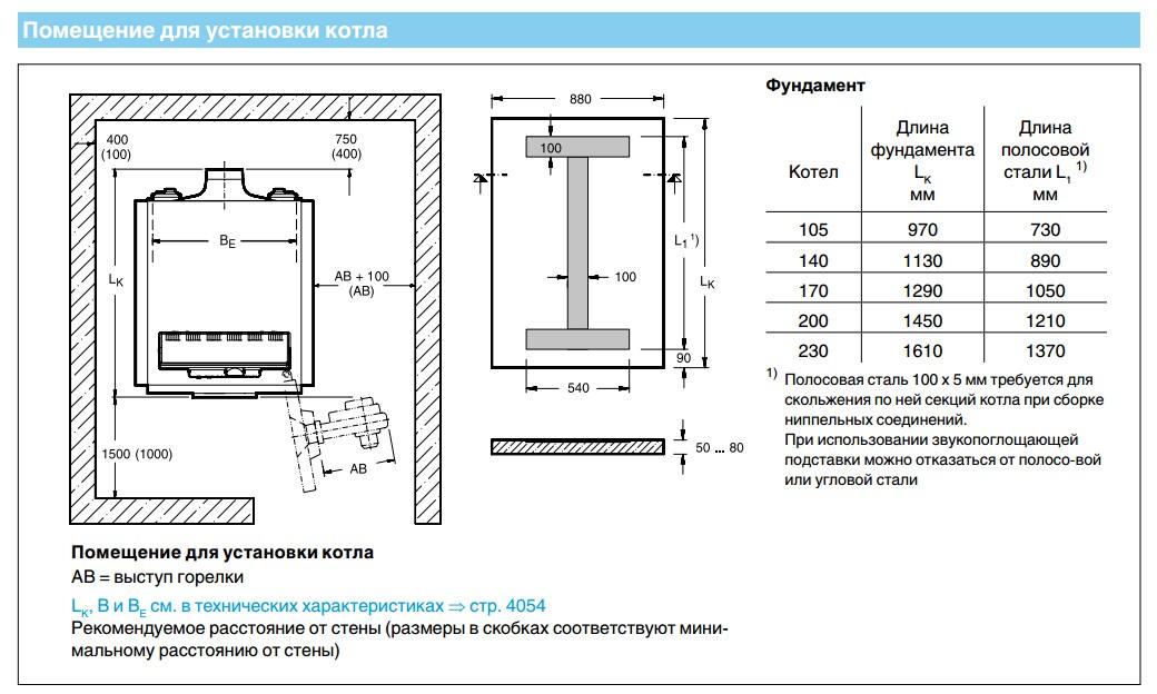 buderus logano ge315 140 ws. Black Bedroom Furniture Sets. Home Design Ideas