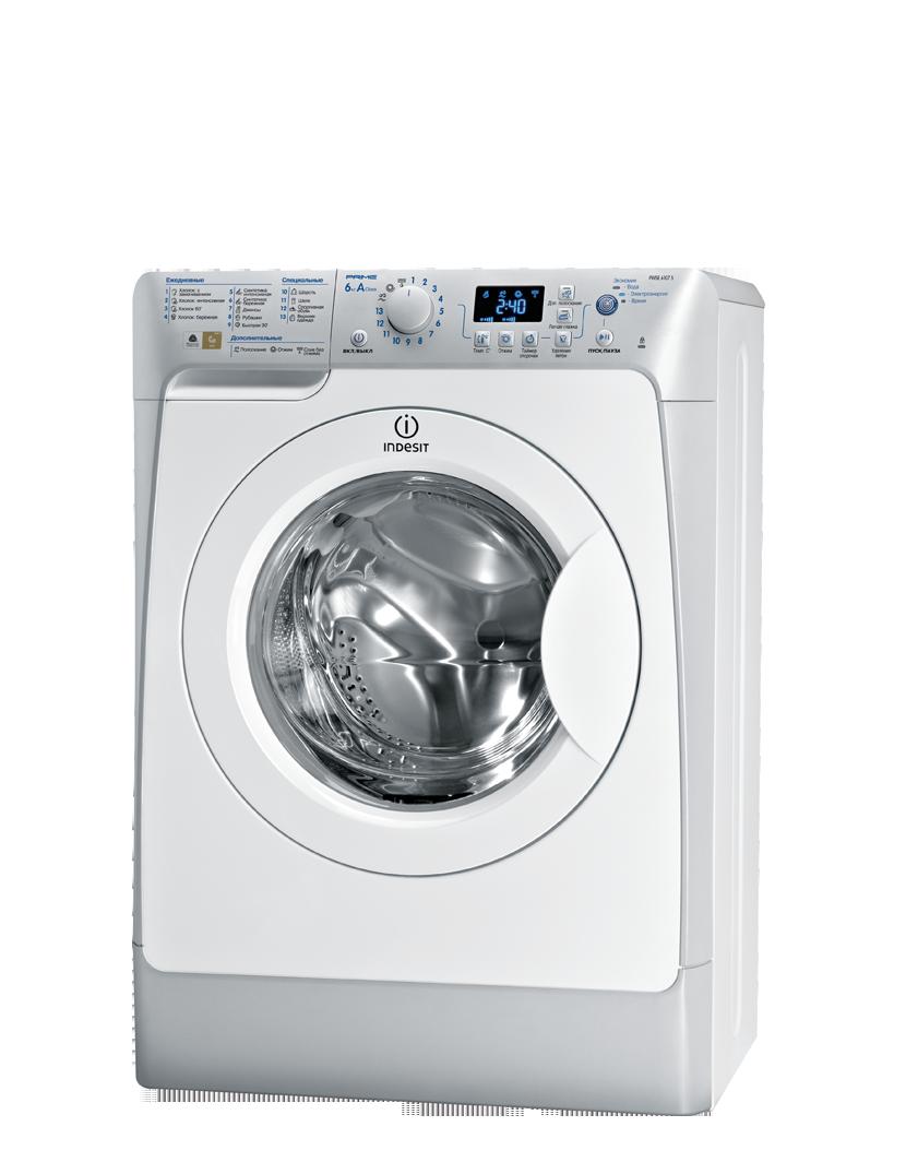 инструкция посудомоечная машина siemens lady plus 45