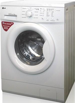 Отзыв о стиральная машина lg f10b8md | бесшумная, качественная.
