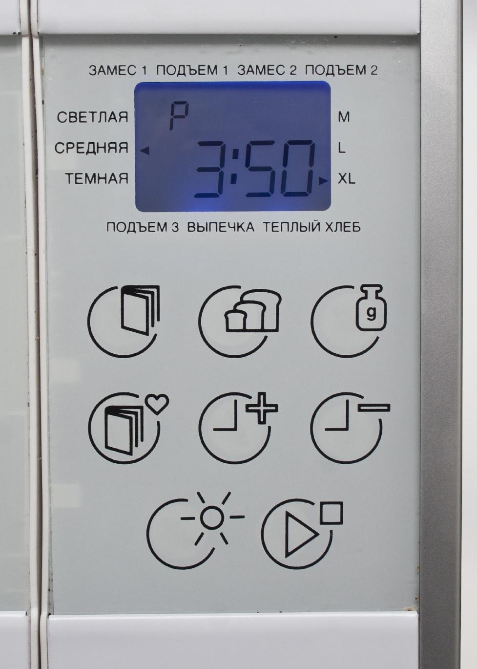 Хлебопечь Oursson BM1000JY-панель управления