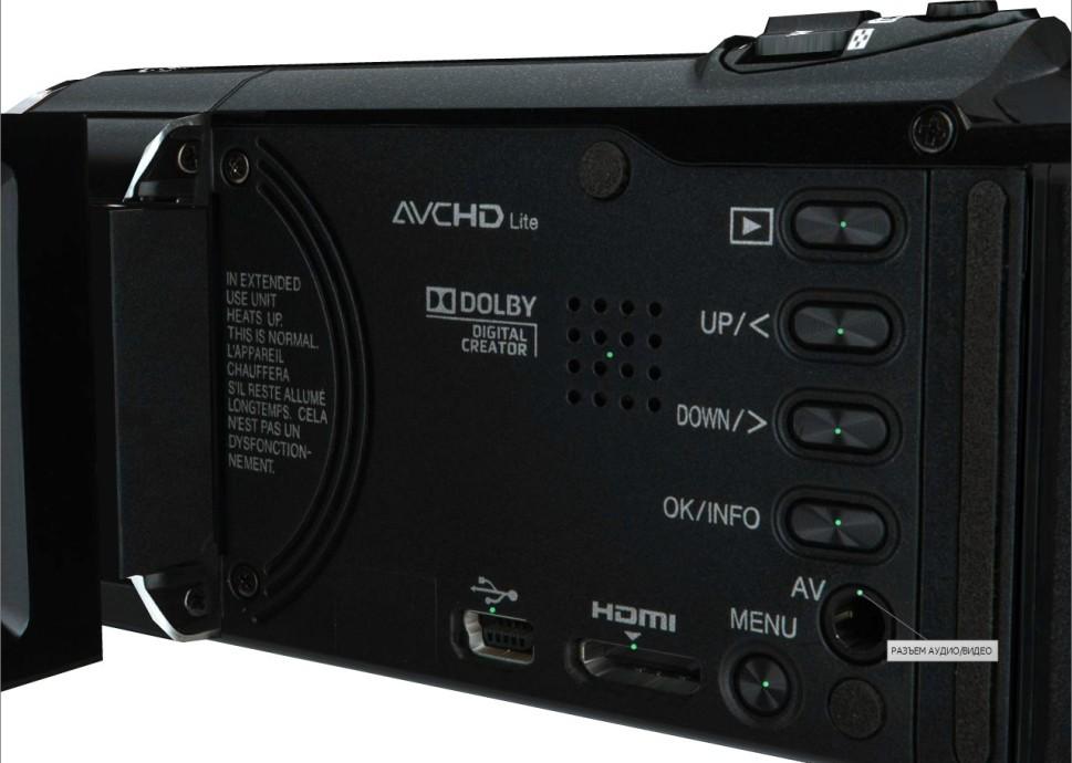 Видеокамера JVC Everio инструкция