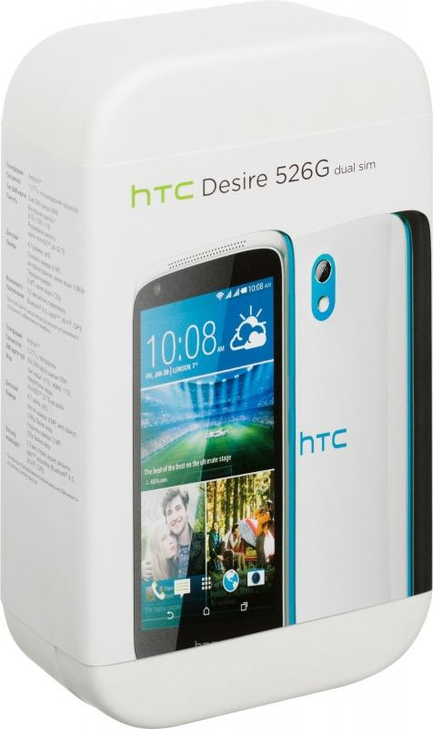Desire 606W