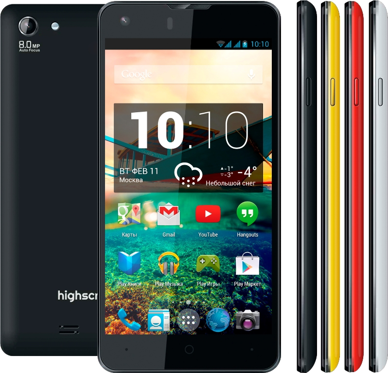 6057e022a8fac При этом Highscreen Omega PrimeS– первый смартфон со сменными задними  крышками и характеристиками 2014 года: под этим следует пониматьHD-экран с  ...