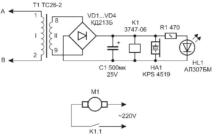 Электрическая схема доработки