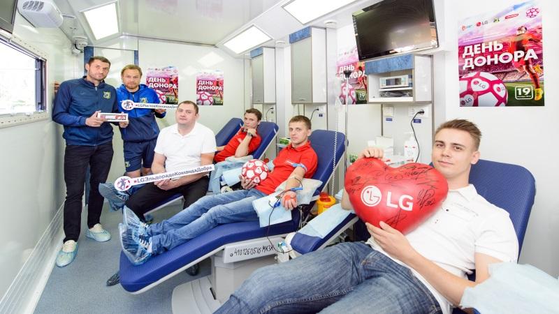 LG/Donorstvo