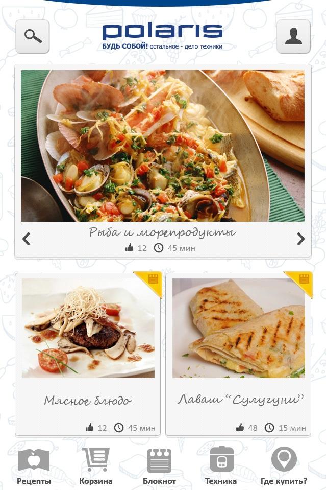 Горячие блюда из картошки простые рецепты