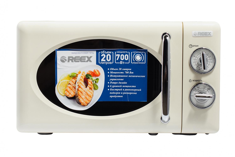REEX MW-20MR57