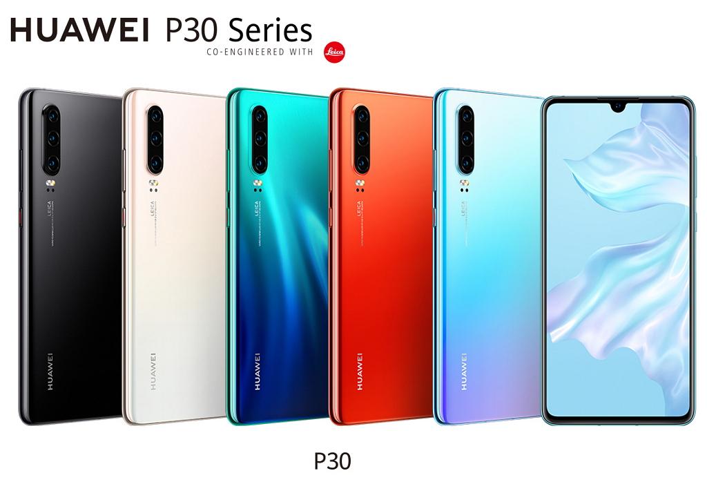 "Результат пошуку зображень за запитом ""Смартфон Huawei P30 6/128GB amber sunrise ru"""