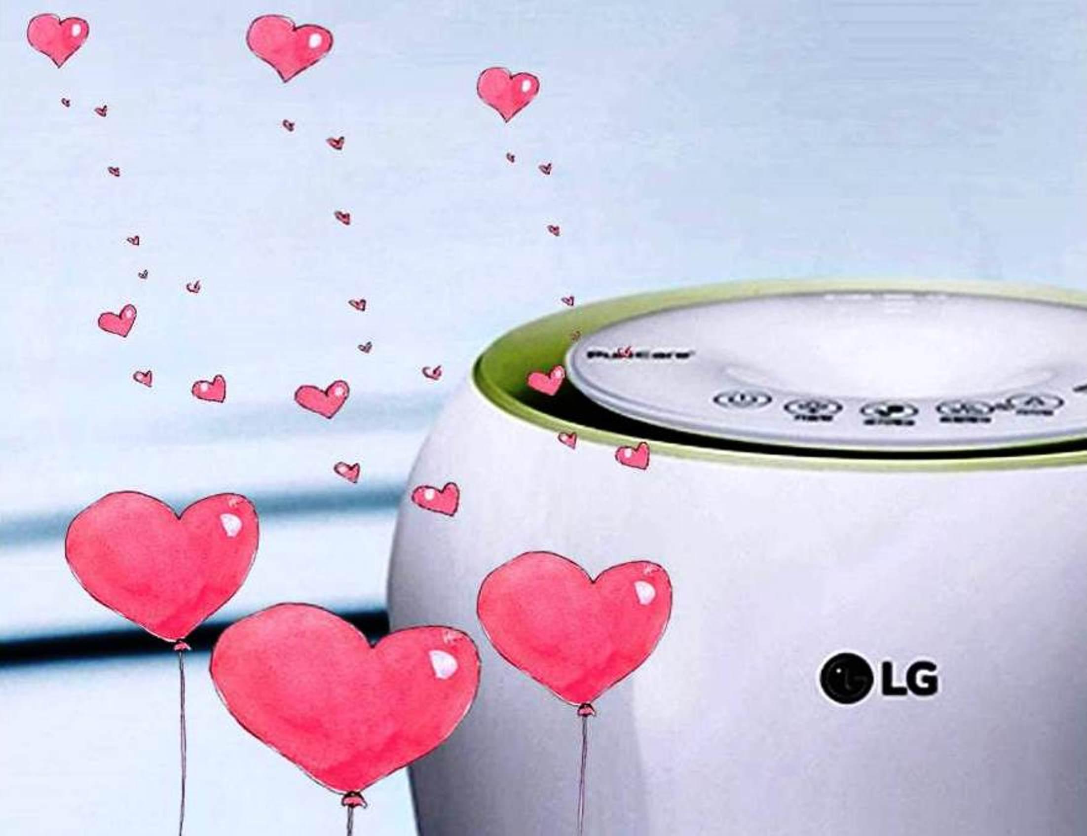 Два подарка от LG: большой и маленький, для отличной погоды в вашем доме