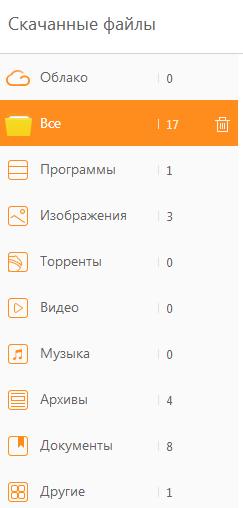 Браузер uc browser на комп через торрент