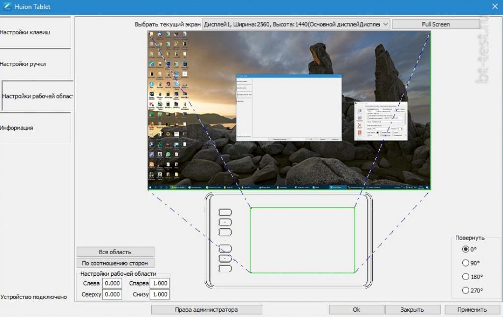 Обзор планшетов Huion INSPIROY H640P и H950P: пассивное перо для активного творчества