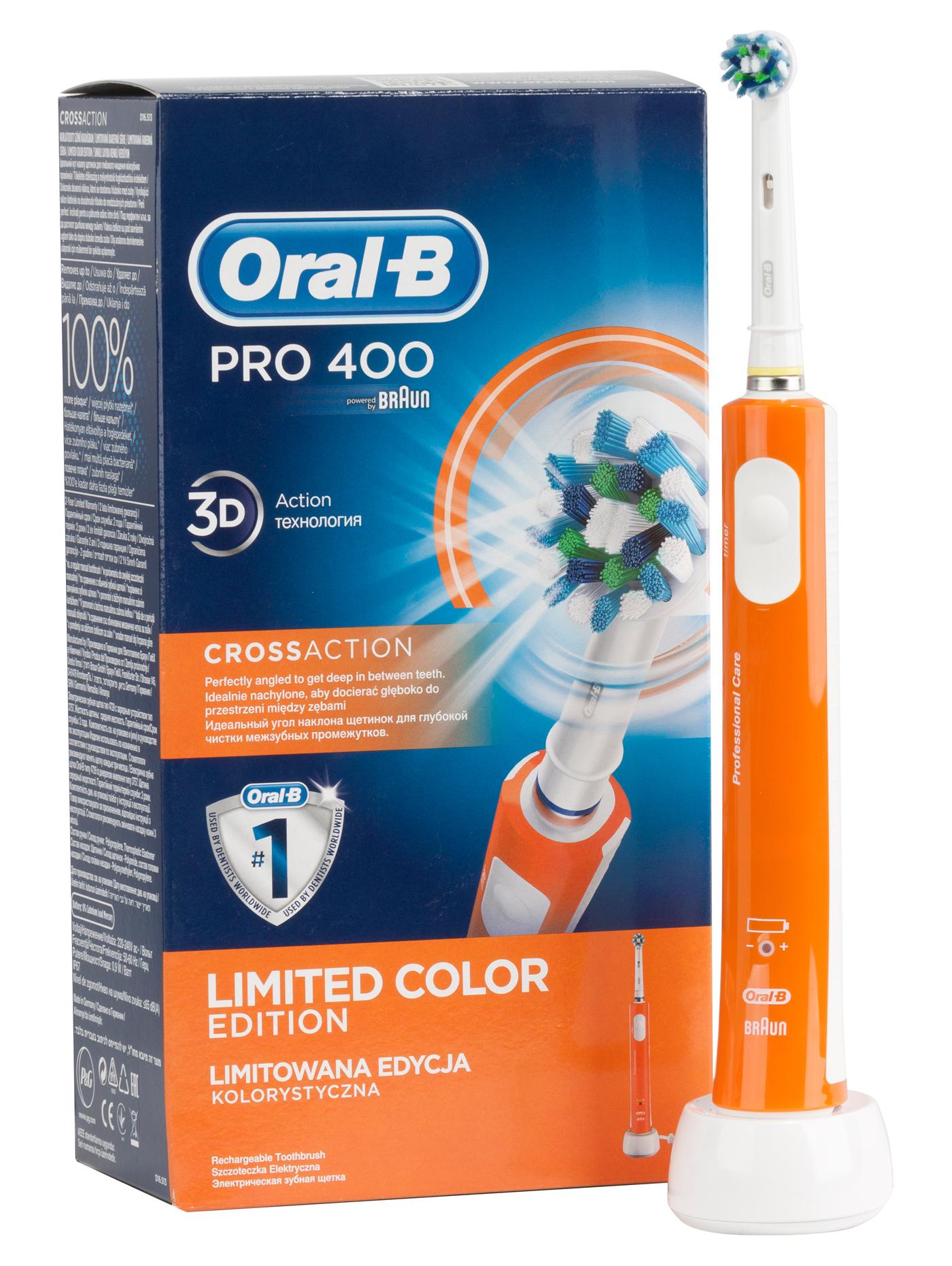 Электрическая зубная щетка: чтобы реже ходить к стоматологу