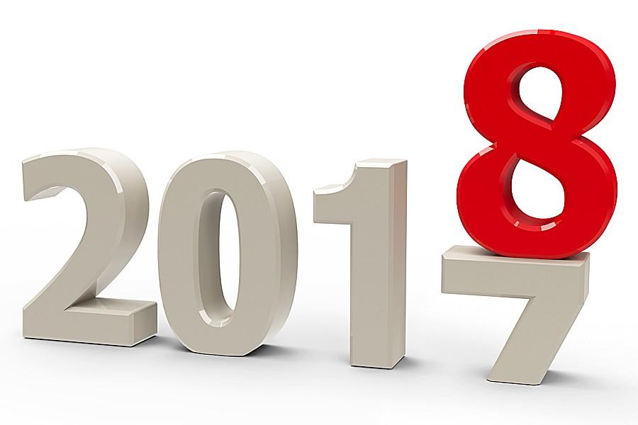 2017-й – ИТОГИ ГОДА, НАША ВЕРСИЯ