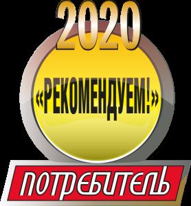 Бытовая техника: 10 ярких новинок 2020