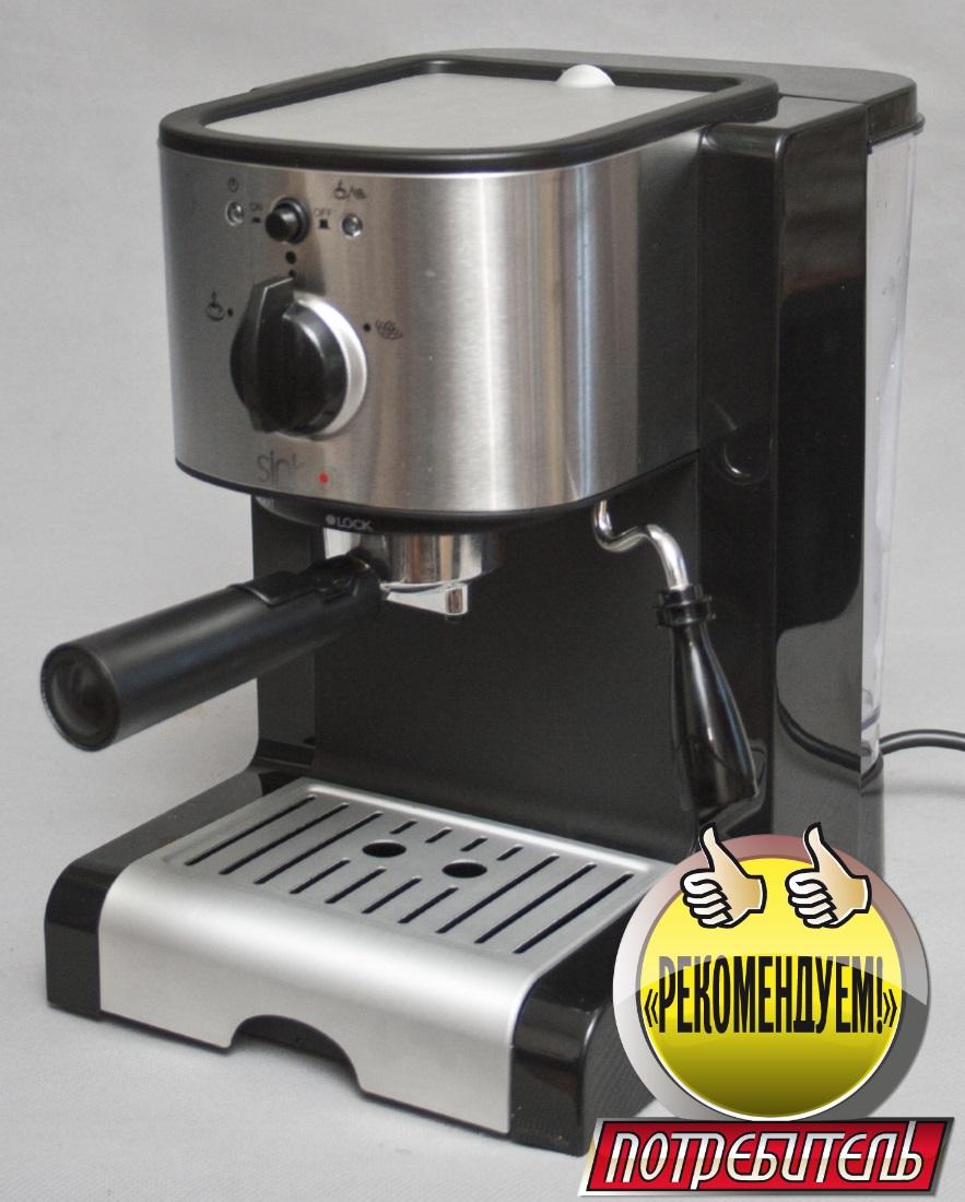Рожок для кофеварки vitek - bbc