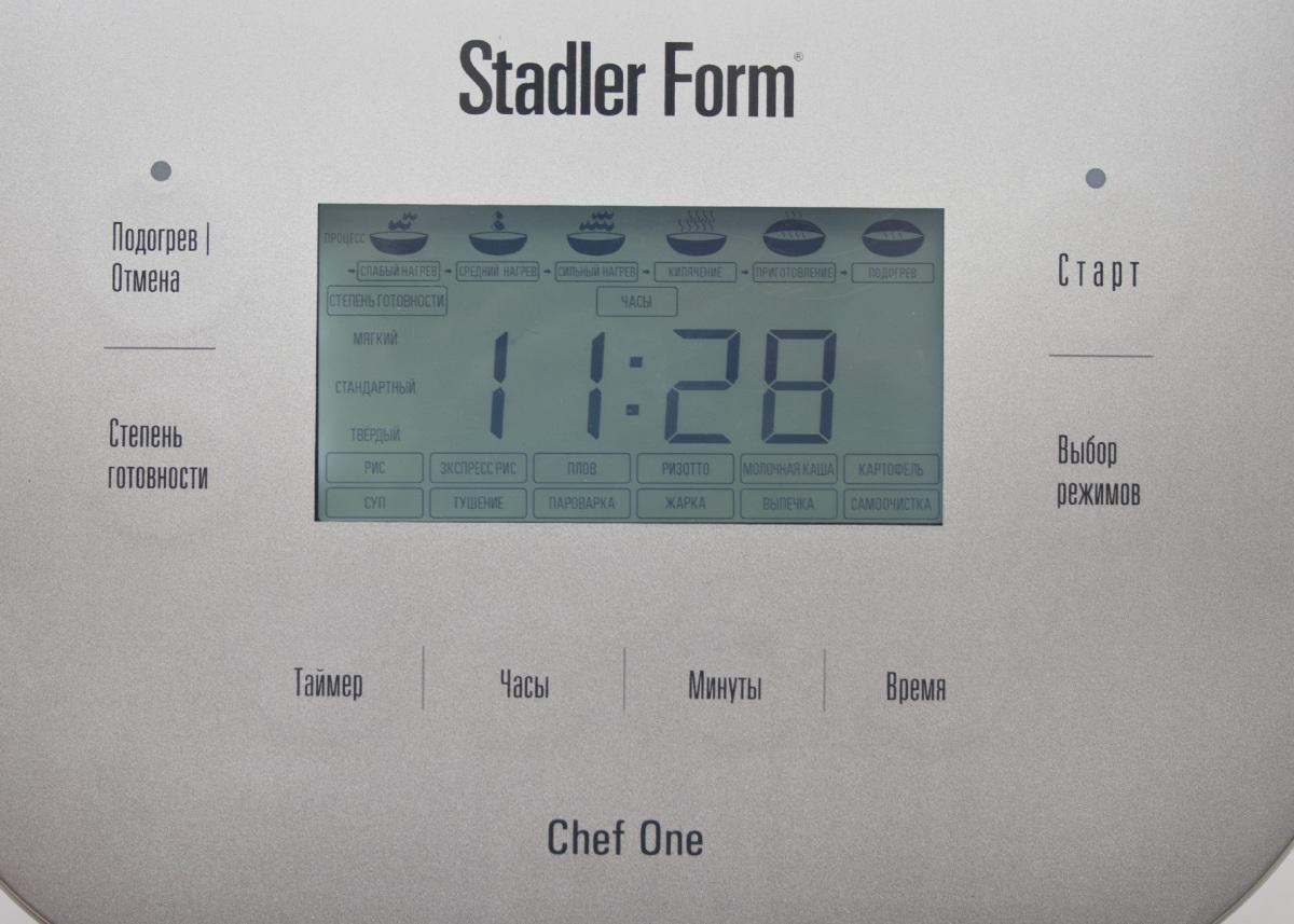 Мультиварка STADLER FORM Chef One - управление