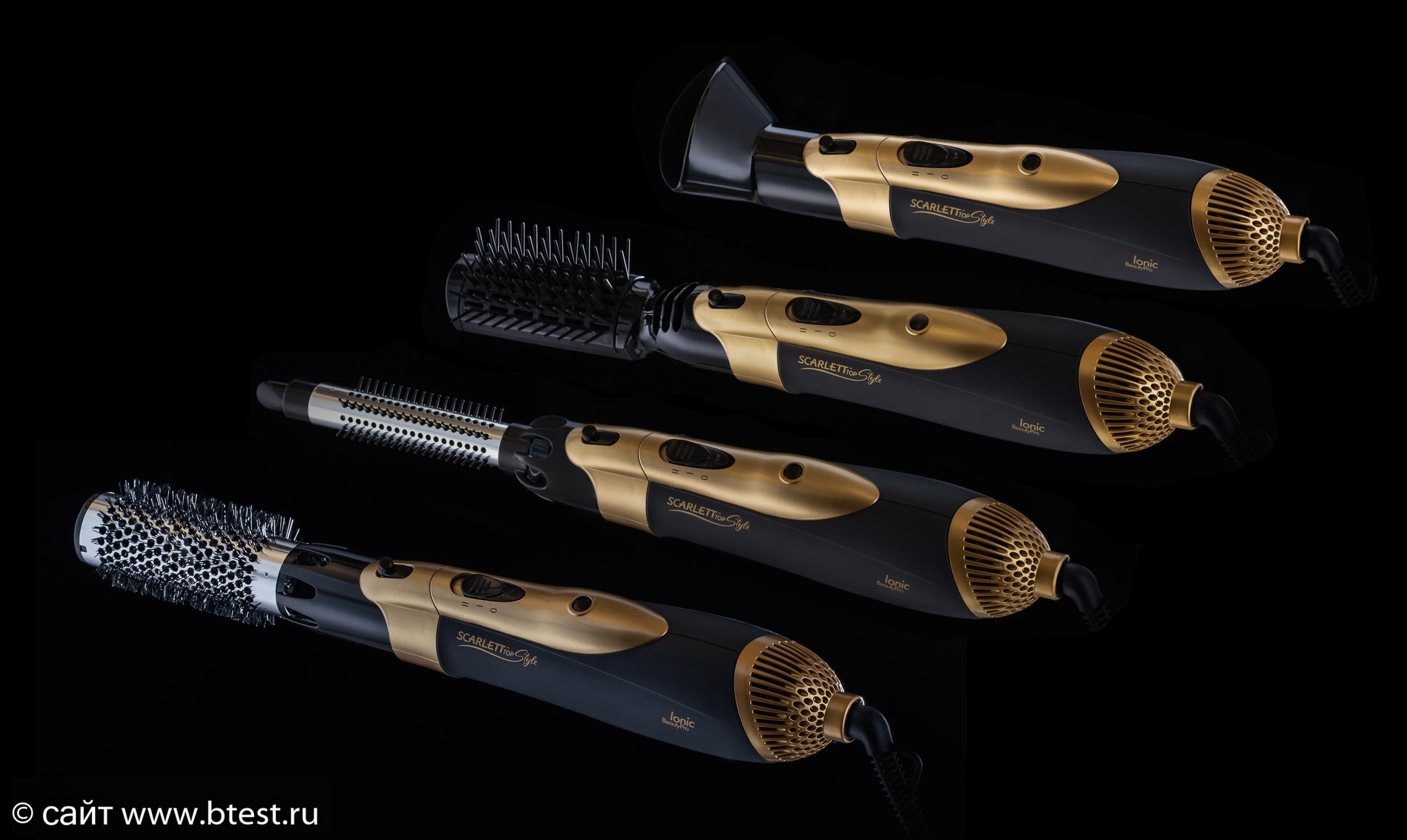 Scarlett Air Brush SC-HAS73I05