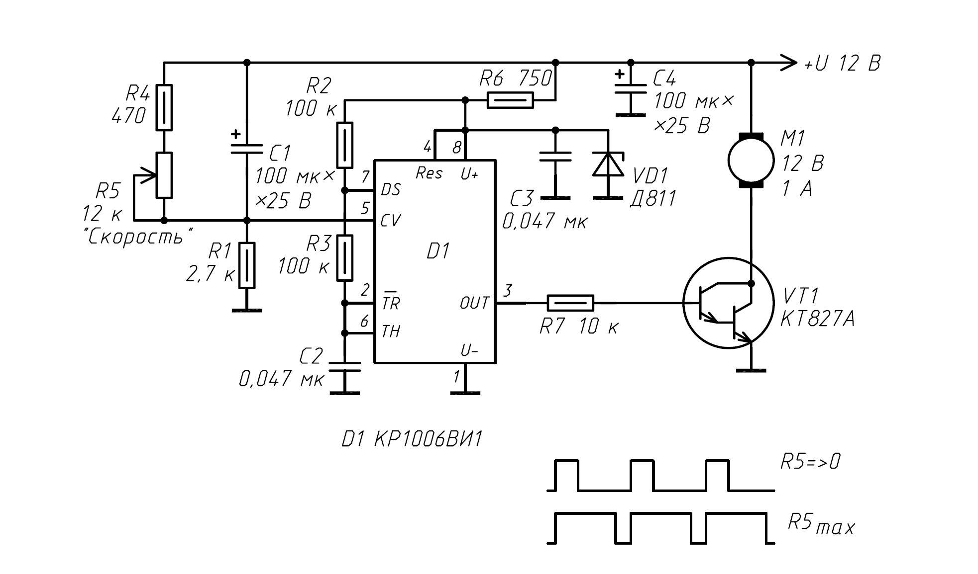 схема подключения вентелятора на машину